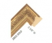 """2803_gold 3.63"""" Wide"""